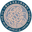 Tai Wai Small Animal and Exotic Hospital logo